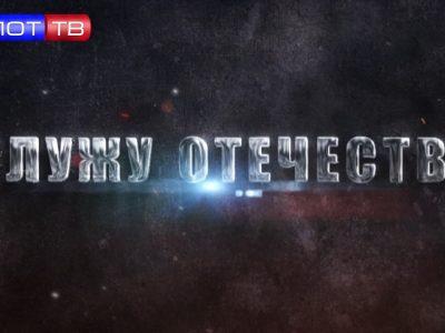«Служу Отечеству». Подвал вместо праздника / Запад проводит серию учений / как в Донецке спасают раненных