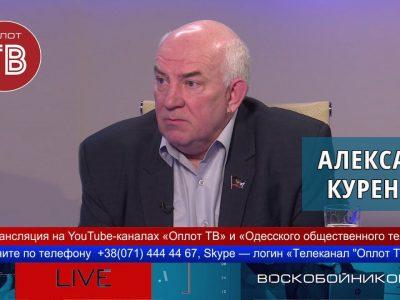 Воскобойников LIVE. События в Афганистане: их влияние на Украину, роль США и последствия для России