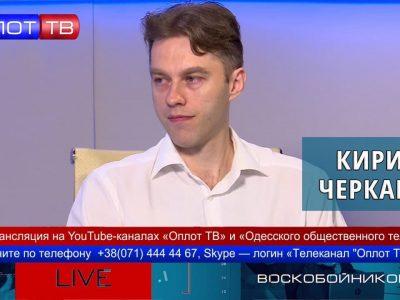 Воскобойников LIVE.  Зеленский в США, что ждет Украину и готовиться ли к эскалации в Донбассе?