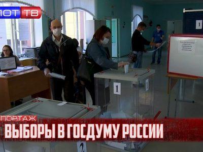 Выборы в Госдуму России. Спецрепортаж