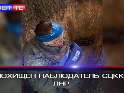 Украинский теракт, производство в ДНР, дистанционное обучение: Главное за неделю от 16.10.2021